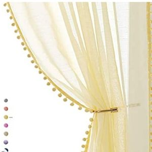 🎉Host pick🎉NEW sheer yellow pom pom curtains🌿